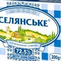 Maslo solodkovershkove 72,5% Selianske 100h